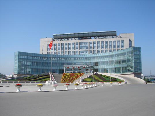 秦皇岛开发区新管委室内装修工程